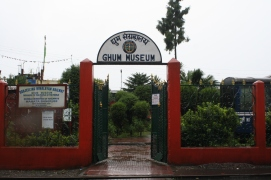 Entrance to the Ghum Museum