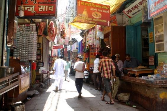 Street in Varanasi